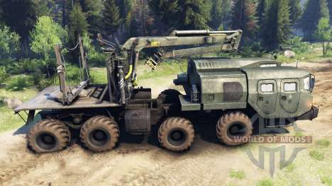 MAZ-7310 mis à jour v1.1 pour Spin Tires
