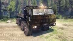 KrAZ-E v1.3 Bombe