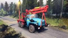 Rouge-bleu de la couleur sur l'Ural-4320