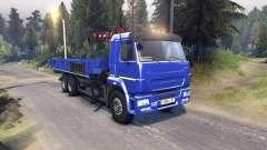 KamAZ-65117 v1.1