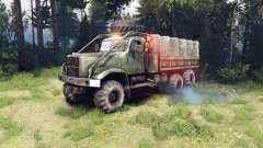 Neue sound-engine KrAZ