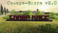 Emplacement de Samara-Volga v2.0