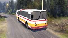 ЛАЗ-699Р rouge-orange rayures