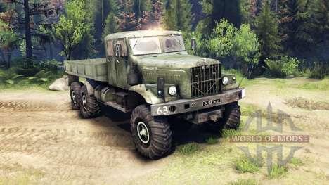 KrAZ-255 avec cabine allongée pour Spin Tires