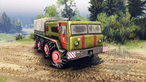 MAZ-537 MES für Spin Tires