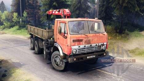 KamAZ 53212 für Spin Tires