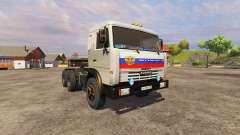 KamAZ-54115 2004