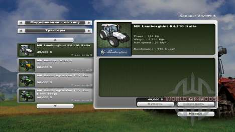 moreRealistic Vehicles pour Farming Simulator 2013