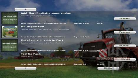 moreRealistic v1.3.61 für Farming Simulator 2013