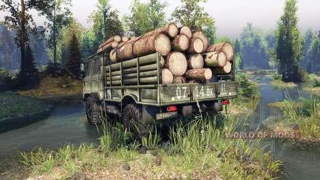 GAZ-66 mit Doppelkabine für Spin Tires