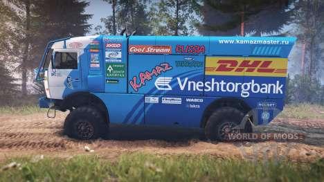 KamAZ 49252 pour Spin Tires
