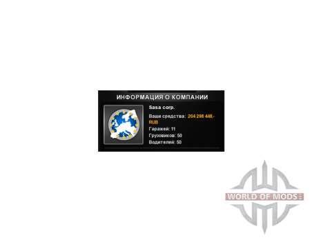 Rouble monnaie v2.0 Final pour Euro Truck Simulator 2