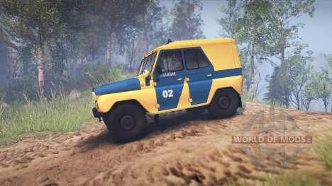 UAZ-B Polizei der UdSSR für Spin Tires
