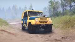 UAZ-B de la police de l'URSS