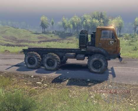 Ural-Trocknen Ein für Spin Tires