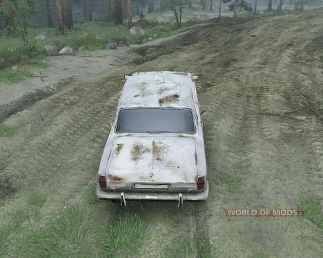 GAS-24 für Spin Tires
