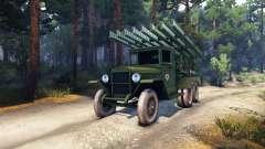 ZiS-5 BM-13