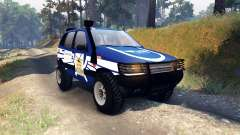 ВАЗ-21236 Chevrolet Niva blue