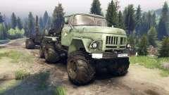 ЗиЛ-137-trailer melden