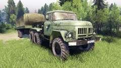 ЗиЛ-137 Zelt-Anhänger