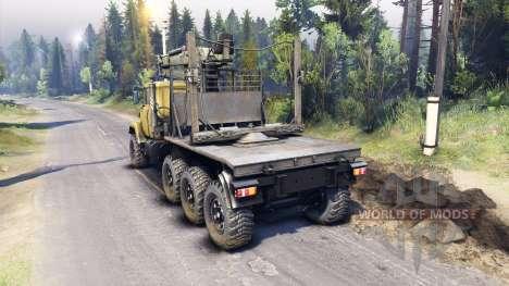 KrAZ-7140 jaune pour Spin Tires