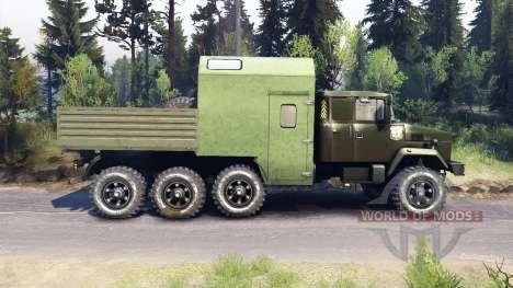 KrAZ-7140 vert pour Spin Tires