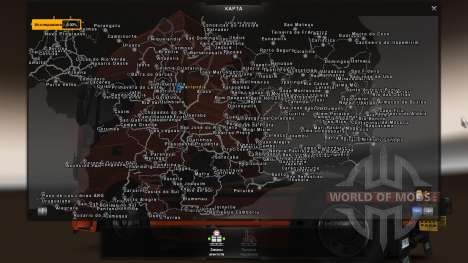 Mapa Brasil Total 4.2 [TRUCK VERSION] pour Euro Truck Simulator 2