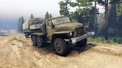 Ural-380 C-862