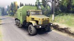 KrAZ-7140 gelb