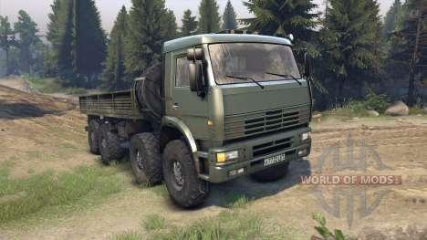 KamAZ-6560 pour Spin Tires