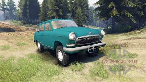 GAZ-22 pour Spin Tires