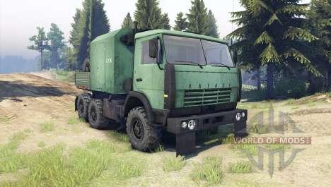 Katasi-5525 1994 pour Spin Tires
