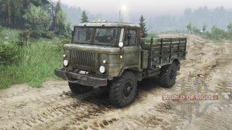 GAZ-66 v1.1 [23.10.15] pour Spin Tires