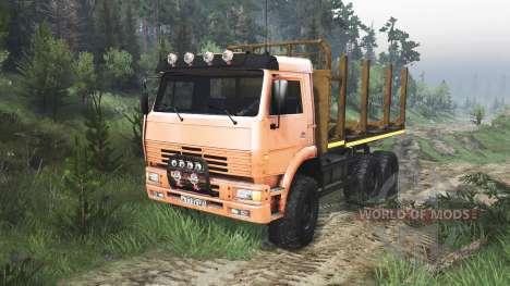 KamAZ-6520 [orange] [08.11.15] pour Spin Tires