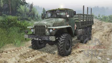 Ural-375 [08.11.15] pour Spin Tires