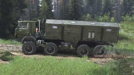 KamAZ-6350 Mustang 1998 [08.11.15] pour Spin Tires