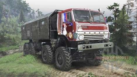 KamAZ-6350 Mustang [rot][08.11.15] für Spin Tires