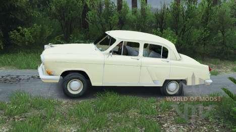 GAZ-21 [08.11.15] pour Spin Tires