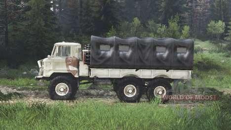 GAS-34 [08.11.15] für Spin Tires