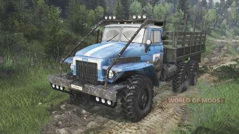 Ural-375 [bleu] [08.11.15] pour Spin Tires