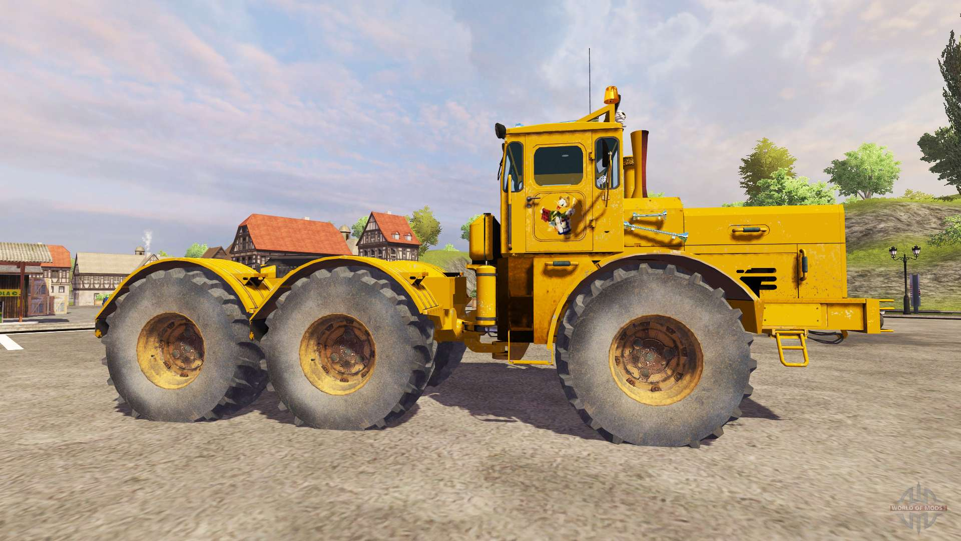 Трактор МТЗ  - контакты, товары, услуги, цены