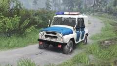 UAZ-31519 de la Police [08.11.15]