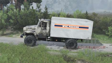 GAZ-3309 [camouflage][08.11.15] pour Spin Tires