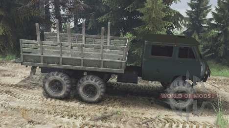 UAZ-32 [25.12.15] pour Spin Tires