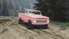 Chevrolet C30 1966 [brick red] v1.1 [16.12.15]