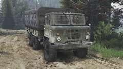 GAZ-34 Vécu [08.11.15]
