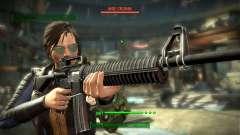 Fusil d'assaut M226