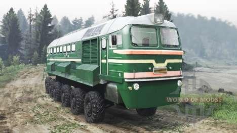 Diesellokomotive M62 [03.03.16] für Spin Tires