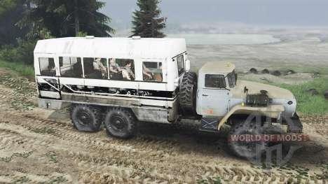 Ural-4320-30 [25.12.15] für Spin Tires