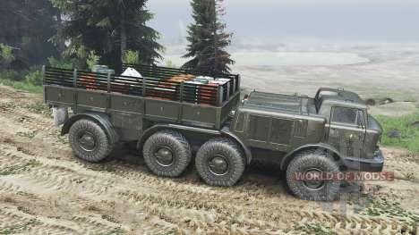 Der ZIL-135lm chassis [25.12.15] für Spin Tires